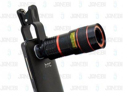 لنز گوشی موبایل Telephoto Lens 8X LQ-007