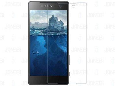 محافظ صفحه نمایش شیشه ای +Sony Xperia Z5 Premium PE مارک Nillkin