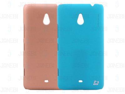 قاب محافظ Nokia Lumia 1320 مارک Huanmin
