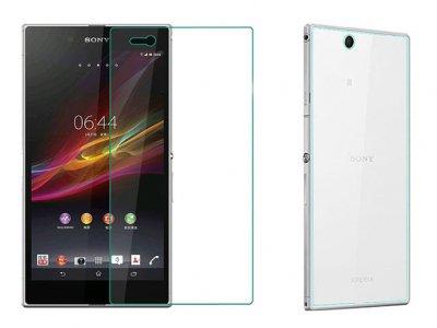 محافظ صفحه نمایش شیشه ای پشت و رو سونی Glass Back And Screen Protector Sony Xperia Z Ultra
