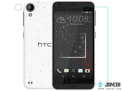محافظ صفحه نمایش شیشه ای HTC Desire 530/630 مارک Nillkin H