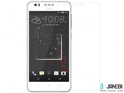 محافظ صفحه نمایش مات نیلکین اچ تی سی Nillkin Matte Screen Protector HTC Desire 825
