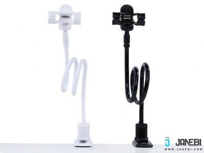 استند و پایه نمایش انعطاف پذیر قفلی Phone Stand RM C21 مارک Remax