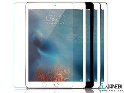 محافظ صفحه نمایش شیشه ای Apple ipad Pro 9.7