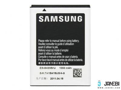 باتری اصلی سامسونگ مدل Battery Samsung EB494358VU