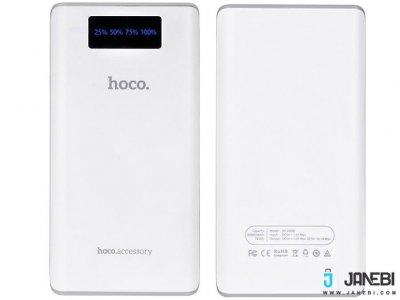 پاور بانک هوکو  Hoco 20000mAh DIGITAL POWER BANK