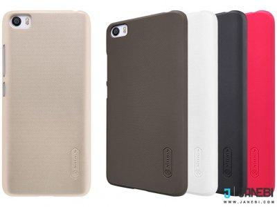 قاب محافظ Xiaomi Mi 5 مارک Nillkin Frosted Shield