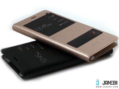 کیف گوشی Huawei P9 Lite S View Cover