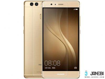 محافظ صفحه نمایش مات نیلکین هواوی Nillkin Matte Screen Protector Huawei P9