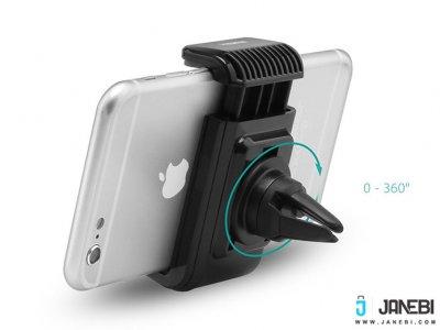 پایه نگهدارنده گوشی موبایل آکی Aukey HD-C7 Car Vent Smartphone Mount