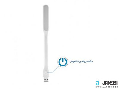 چراغ قابل حمل Xiaomi LED Plus Portable USB Light
