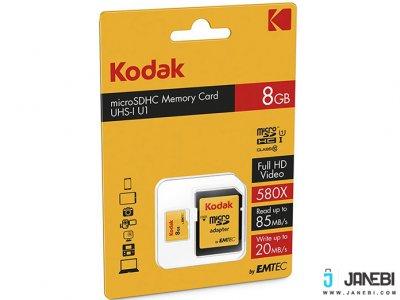 کارت حافظه کداک Emtec Kodak UHS-I U1 Class 10 85MBps 580X microSDHC 8GB