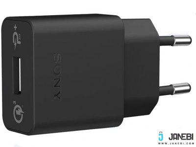 شارژر سریع سونی Sony Quick Charger UCH12W