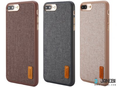 قاب محافظ بیسوس Baseus Grain Case iPhone 7 Plus