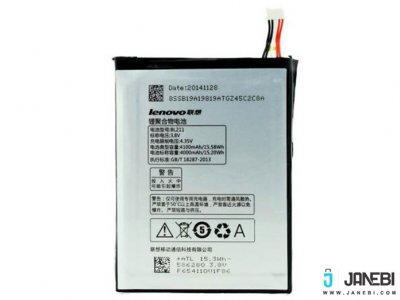 باتری اصلی Lenovo P780 Battery
