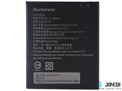 باتری اصلی Lenovo A330E Battery