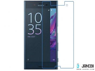 محافظ صفحه نمایش ضد ضربه Vmax Screen Shield Sony Xperia XZ