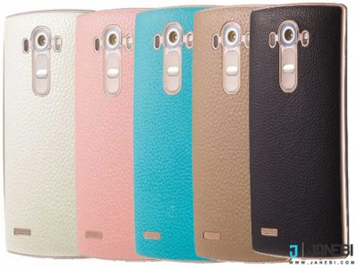 درب پشت چرمی Voia Skin Sheild Premium Genuine Leather Case LG G4