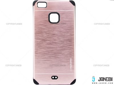 قاب محافظ هوآوی Motomo Super Shock Huawei P9 lite