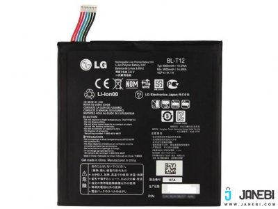 باتری اصلی تبلت ال جی LG G Pad 7.0 Battery