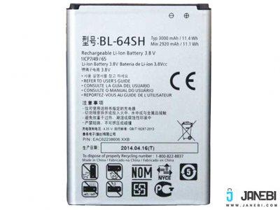 باتری اصلی LG Volt Battery