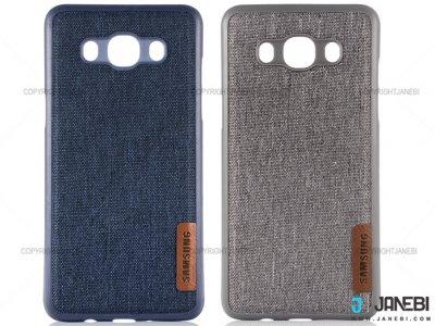 محافظ ژله ای طرح جین سامسونگ Samsung Galaxy J5 2016