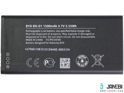باتری اصلی Nokia X Battery