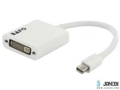 مبدل مینی دیسپلی پورت به دی وی آی بافو BAFO Mini DisplayPort to DVI Adapter BF-2613