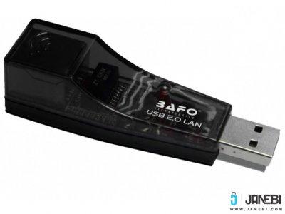 مبدل یو اس بی اترنت بافو BAFO USB 2.0 LAN 10/100Mbps Ethernet Adapter BF-U0601