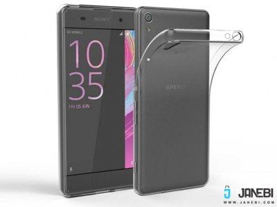 محافظ ژله ای سونی Sony XA Ultra Jelly Cover