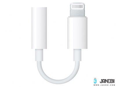 مبدل لایتنینگ به جک 3.5 میلیمتری اپل Apple Lightning To 3.5mm Headphone Jack Adapter