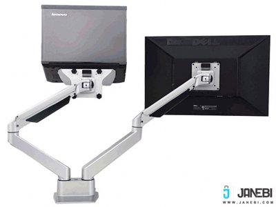 پایه رومیزی گازی مانیتور LCD arm LDG-515D Monitor Stand