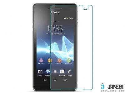 محافظ صفحه شیشه ای سونی RG Glass Sony Xperia Z5 Compact