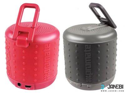 اسپیکر بی سیم پرومیت Promate Mulotov Wireless Speaker