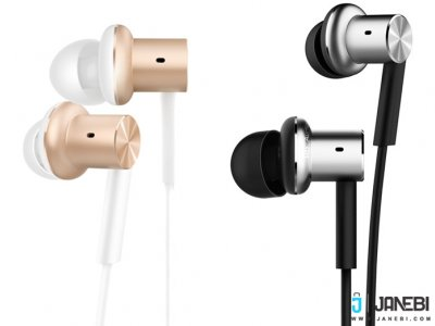 هدفون شیائومی Xiaomi Quantie Iron HD Headphone