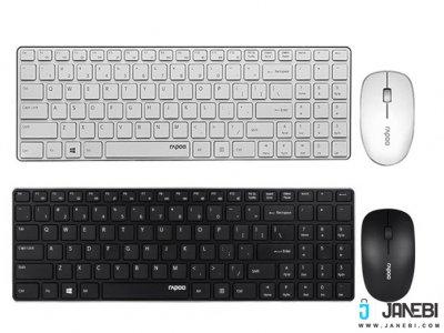 موس و کیبورد بی سیم رپو Rapoo 9300 Wireless Keyboard and Mouse