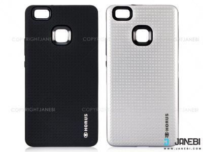 قاب محافظ هواوی Horus Creative Case Huawei P9 Lite