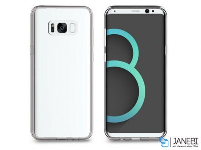 قاب محافظ سامسونگ Beelan Hybrid Case Samsug Galaxy S8 Plus