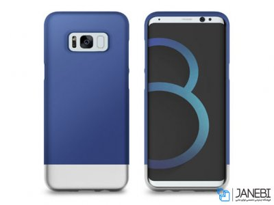 قاب محافظ سامسونگ Beelan Slider 2-in-1 Hard Case Samsug Galaxy S8