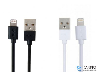 کابل انتقال داده و شارژ لایتنینگ میلی Mili 8 Pin Lightning To USB Cable HI-L80