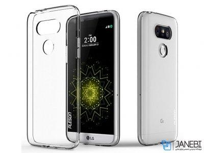 محافظ شیشه ای - ژله ای ال جی LG G5 Transparent Cover