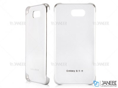 قاب محافظ سامسونگ X-Doria Case Samsung On7 2016