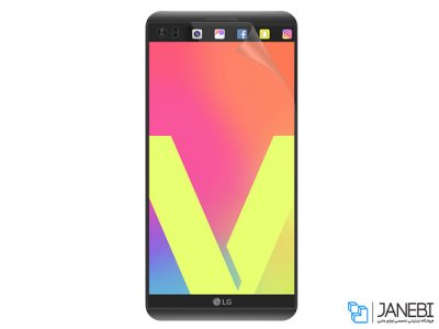 محافظ صفحه نمایش ضد ضربه ال جی Vmax Screen Shield LG V20
