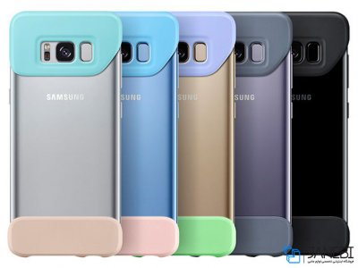 کاور محافظ اصلی سامسونگ Samsung Galaxy S8 Plus 2Piece Cover