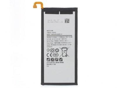 باتری اصلی سامسونگ Samsung Galaxy C7 Battery