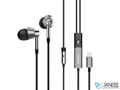 هدفون 3 درایور داخل گوش لایتنینگ وان مور 1More Triple Driver Lightning In-Ear 1001L Headphones