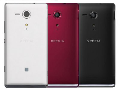 درب پشت Sony Xperia SP