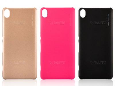 قاب محافظ سون دیز سونی Seven Days Metallic Case Sony Xperia XA