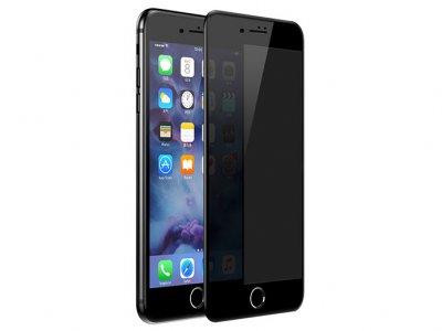 محافظ صفحه نمایش شیشه ای حفظ حریم شخصی بیسوس آیفون Baseus Anti-Peeping Privacy Glass Film Apple iPhone 7