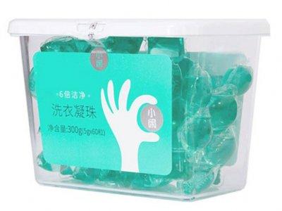 کپسول شستشو شیائومی Xiaomi Washing Capsules